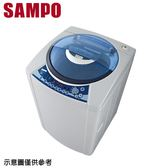 【SAMPO聲寶】15公斤變頻單槽洗衣機ES-BD15F(G1)