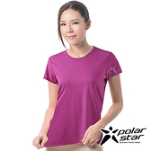 PolarStar 女 排汗快乾T恤『葡萄紫』P17140 吸濕 排汗 運動上衣 女生上衣 居家上衣 短袖
