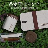 日式便當盒谷物纖維飯盒分格飯盒男女生大午餐盒微波爐加熱