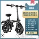 名頂國標折疊電動自行車小型代駕寶電動車電...
