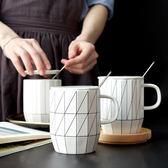 切面線條陶瓷馬克杯帶蓋勺宜家杯子ins風簡約白色馬克杯【七夕節好康搶購】