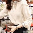 大碼白襯衣女秋冬裝加厚保暖長袖襯衫休閒上衣小衫寬鬆打底衫 依凡卡時尚