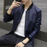 秋季男士皮衣青年立領機車服PU皮夾克男韓版修身帥氣學生薄款外套
