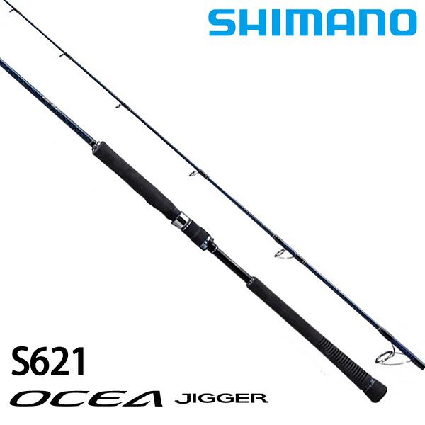 漁拓釣具 SHIMANO 17 OCEA JIG QUICK JERK S621 (船釣鐵板竿)