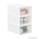 愛麗思進口透明鞋盒可防塵防潮收納盒3個裝日本鞋子塑料亞洲鞋櫃