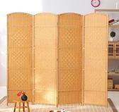 屏風隔斷客廳 簡約現代摺疊行動屏風 藤編中式酒店辦公摺屏試衣間ATF