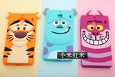紅米 小米2S 手機殼可愛貓+彈簧狗蘋果 手機保護套矽膠套 保護套(任選2件$900)