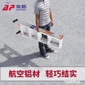 人字梯鋁合金梯子家用折疊四步加厚多 室內爬扶小樓梯2 zh1460 【優品良鋪】