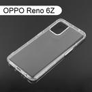 【ACEICE】氣墊空壓透明軟殼 OPPO Reno 6Z (6.43吋)