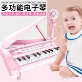 兒童電子琴寶寶早教音樂玩具小鋼琴男女孩嬰幼兒 QG27895『優童屋』