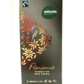 Naturata 巴拿馬80%有機黑巧克力 100g/片