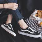 (全館一件免運)DE SHOP~(FG-5607)韓國熱銷板鞋i帆布鞋