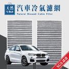 BMW 寶馬 - E70、X5-F15 ...