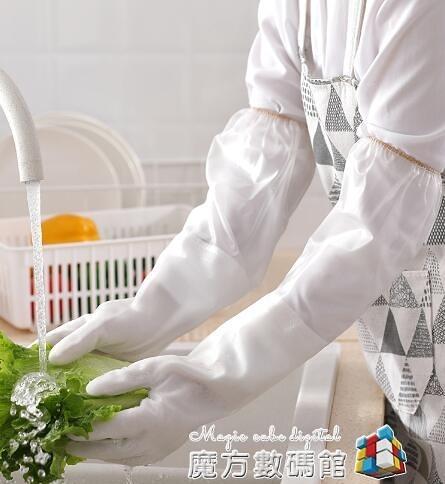 家用洗碗洗菜手套女洗衣服神器防水橡膠手套薄款家務刷碗乳膠手套魔方