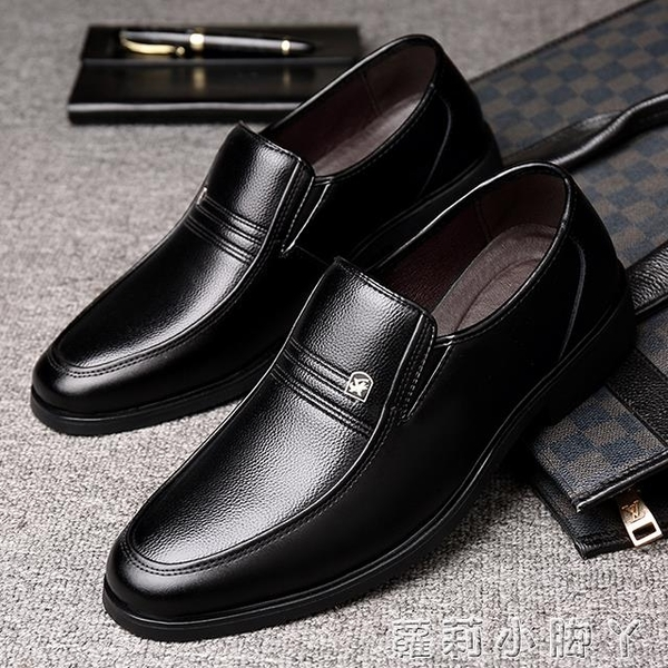 皮鞋男真皮商務正裝軟底牛皮工作休閒中老年人透氣夏男士爸爸男鞋【蘿莉新品】