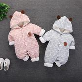 嬰兒保暖服嬰兒連身衣秋冬裝男女寶寶外出服加厚保暖抱衣新生兒【跨年交換禮物降價】