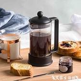 咖啡壺 bodum波頓法壓壺過濾杯歐洲進口沖茶器具套裝辦公家用手沖咖啡壺 艾家
