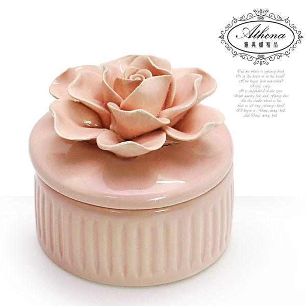【雅典娜家飾】立體玫瑰圓形陶瓷珠寶收納盒-GG67