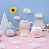 帶蓋勺馬克杯子手繪云朵陶瓷杯創意家用水杯【聚寶屋】