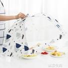 飯菜罩子蓋菜罩防蒼蠅可摺疊餐桌罩剩菜防塵菜罩飯罩家用遮菜蓋傘 創意空間