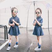 童裝2018春秋裝新款女童牛仔連身裙2-3-6-8歲兒童時尚牛仔裙子 潮 普斯達旗艦店