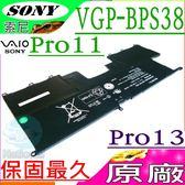 SONY電池(原廠)- 索尼 VGP-BPS38,SVP1322YCG,SVP132A1CL,SVP132A1CM,SVP132A2CM,VGP-BPSE38,Pro 13