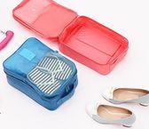 全館88折 易旅鞋包收納袋鞋袋旅游整理包裝鞋袋鞋子防水收納袋旅行鞋袋 百搭潮品