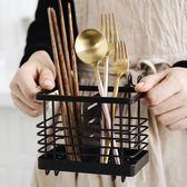 碳鋼鐵藝筷子筒可掛式瀝水筷子籠架筷籠子盒家用免打孔餐具收納【全館好康八五折】