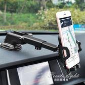 車載手機架汽車支架車用導航架車上支撐架吸盤式出風口車內多功能 果果輕時尚