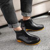 雨鞋男春夏季短筒低筒雨靴男士膠鞋時尚成人套鞋防滑防水鞋韓版新  遇見生活