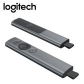 【logitech 羅技】SPOTLIGHT簡報器-質感灰 【贈收納購物袋】