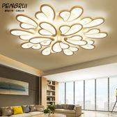 吸頂燈客廳燈圓形1.2米簡約現代超薄無極調光家用大氣臥室led燈具 igo摩可美家