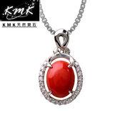 【KMK天然寶石】溫和雅致(純天然深海紅/粉珊瑚-項鍊)