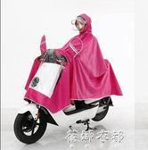 電動摩托車雨衣成人雙帽檐雨披男女單人頭盔雙面罩加大雨衣  蓓娜衣都