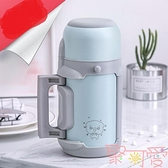 保溫杯大容量暖水壺帶蓋外出寶寶便攜【聚可愛】