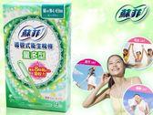 SOFY 蘇菲 導管式衛生棉條 量多型 9入 單盒 女性生理用品 【DDBS】