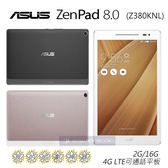 ASUS ZenPad 8.0 Z380KNL 2G/16G 4G可通話平板 黑/粉金