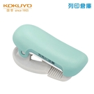 KOKUYO 國譽 T-SM400LB ME 夾式膠台 粉藍色/個 (適用膠帶寬度10-15mm)