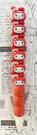 【震撼精品百貨】My Melody 美樂蒂~日本SANRIO三麗鷗美樂蒂造型臉型原子筆-紅*59580