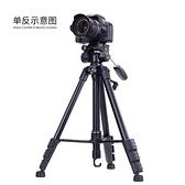 佳能單反三腳架便攜g7x2m50m6200d70d800d80d600d750d6d2相機支架 電購3C