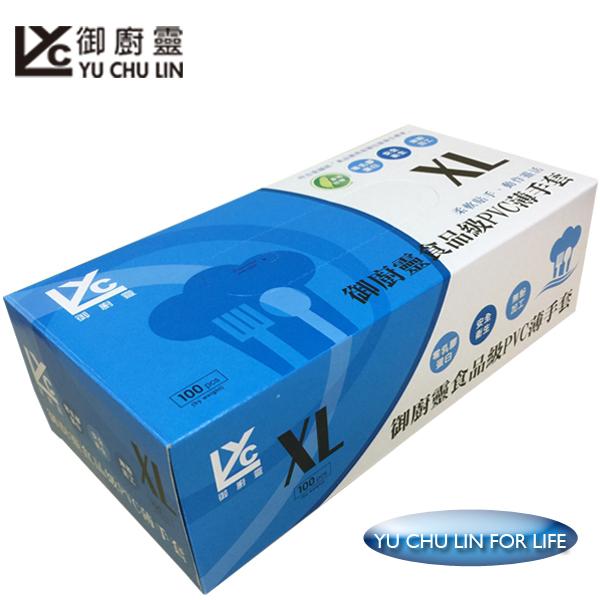手套: 御廚靈食品級PVC無粉薄手套100入/盒