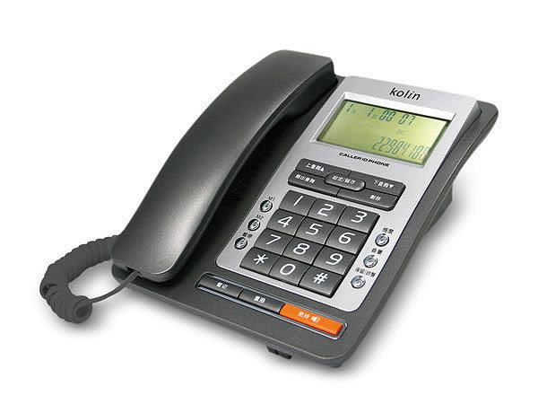 【中彰投電器】歌林來電顯示有線電話機,KTP-703L【全館刷卡分期+免運費】以現有庫存顏色出貨呦 ~