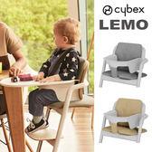 德國Cybex LEMO 配件-坐墊/餐椅布套(時尚灰/米色)