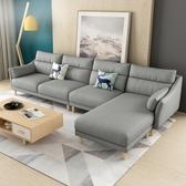 布藝沙發客廳整裝家具大小戶型現代簡約L組合可拆洗乳膠北歐沙發 雙人+單人+貴妃