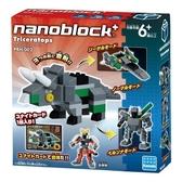 【日本KAWADA河田】Nanoblock迷你積木-三角龍 PBH-002
