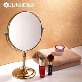 酒店台式化妝鏡歐式鏡子雙面梳妝鏡便攜jy公主鏡浴室美容鏡3倍放大 七夕情人節促銷