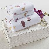 毛巾三件套含浴巾+毛巾-柔軟透氣純棉可愛印花衛浴用品2色72t28[時尚巴黎]