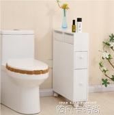 馬桶邊櫃側櫃日式衛生間收納儲物櫃浴室置物櫃落地廁所夾縫小窄櫃QM 依凡卡時尚