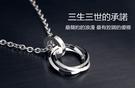 【JP.美日韓】韓國 鋼鈦 情人 對鍊 環環相扣 一生一世 情人節 生日 送禮 穿搭 自購 紀念日