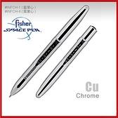 Fisher Space Pen infinium鉻色系列 # INFCH 【AH02078】99愛買小舖